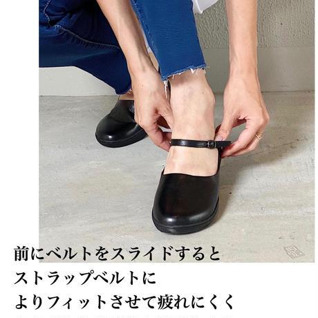 yuko imanishi+  77197-4