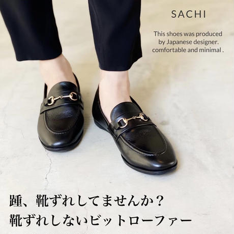 yuko imanishi+  791043 SACHI