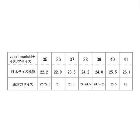 yuko imanishi+  76149