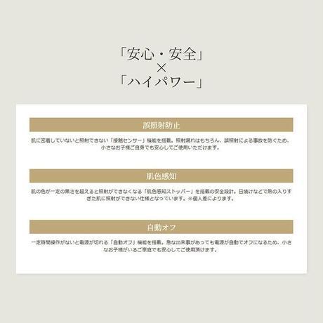 【Park&Go】【正規品】 BiiTo2 SDセット ビート2 脱毛器 家庭用美容器 フラッシュ脱毛 自宅 ホーム エステ 【スタンダードセット  +コラーゲンフィルター】