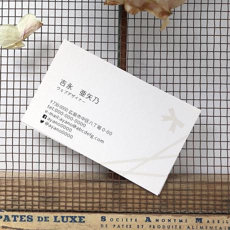 幸せ名刺箔_縁を結ぶリボンのモチーフ Ribbon ハーフエアコットン 高級箔押名刺【50枚/1set】制作・印刷代込 恋愛はもちろん、家族や友人、仕事の人間関係など、心の結びつきを深めてくれるリボン