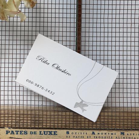 幸せ名刺箔_鳥のネックレス Bird-Chain_ハーフエアコットン 高級箔押名刺【50枚/1set】制作・印刷代込 『自由』の象徴であり、たくましく生きている鳥 たくさん幸運を運んできてもらいたい