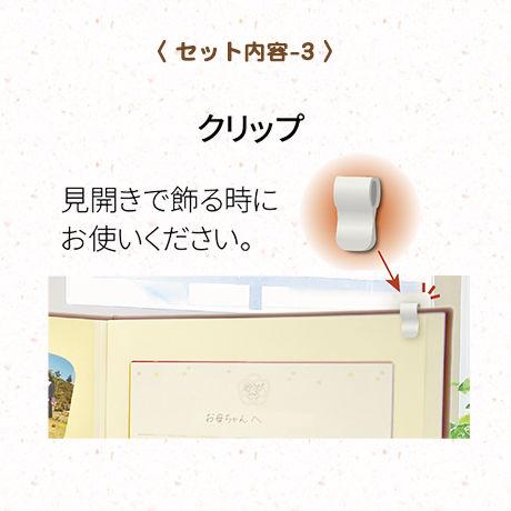 手作り自分史作成キット 【色:スミクロ】