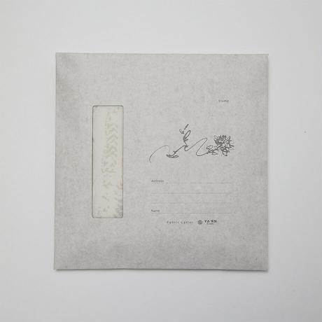 【GIFT】ファブリックレター   ふきんMサイズ