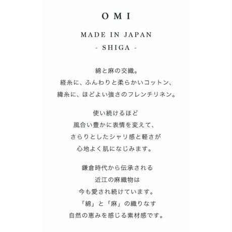 OMI ボックスシーツ(Singleサイズ)