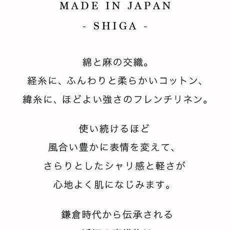 OMI ピローケース 50 ✕ 70(cm)用 / 額縁