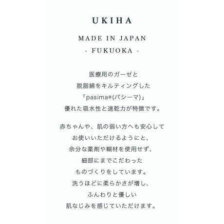 【GIFT】UKIHA バスタオル / フェイスタオル セット
