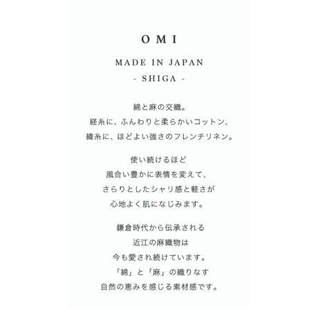 OMI ボックスシーツ(Doubleサイズ)