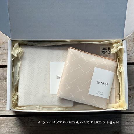 【GIFT】UKIHAフェイスタオル / KITCHENふきんM / ハンカチ セット