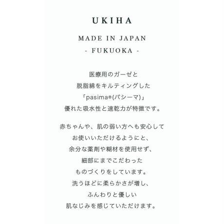 【GIFT】UKIHA  ハーフブランケット