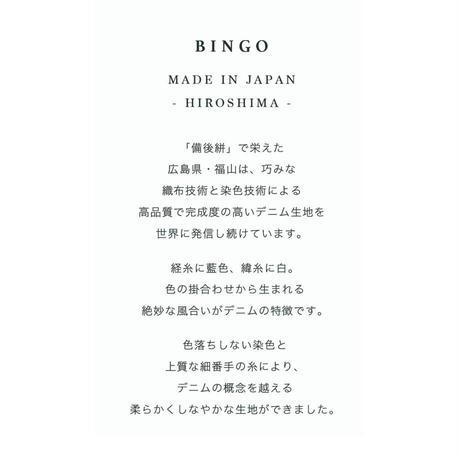 【GIFT】BINGO ピローケース 2枚セット