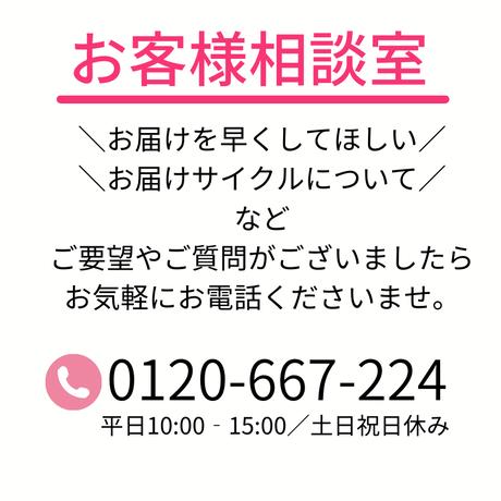 【定期便】ずっと28%OFF
