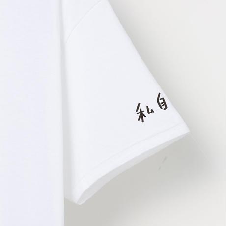 "T-shirt ""Knee-high"" White"