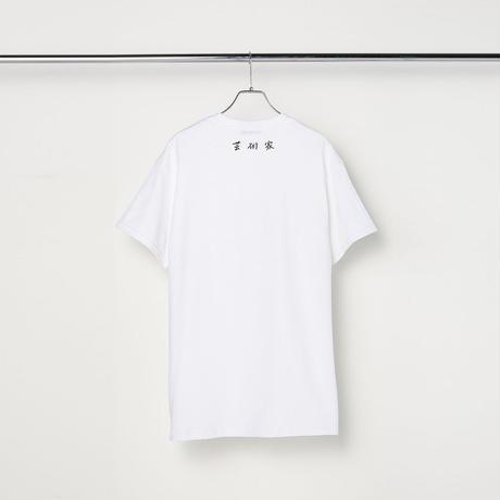 """T-shirt """"da Vinci"""" White"""