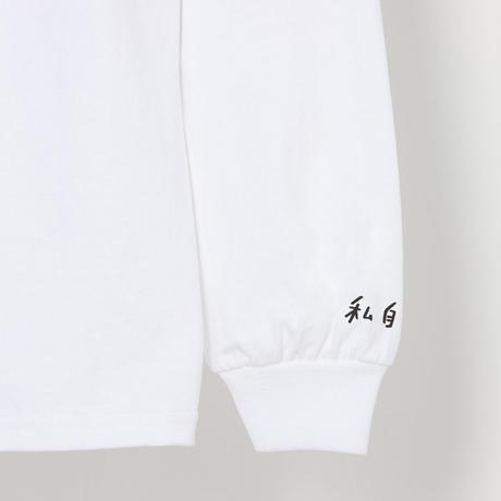 "Long Sleeve Tee ""Knee-high"" White"