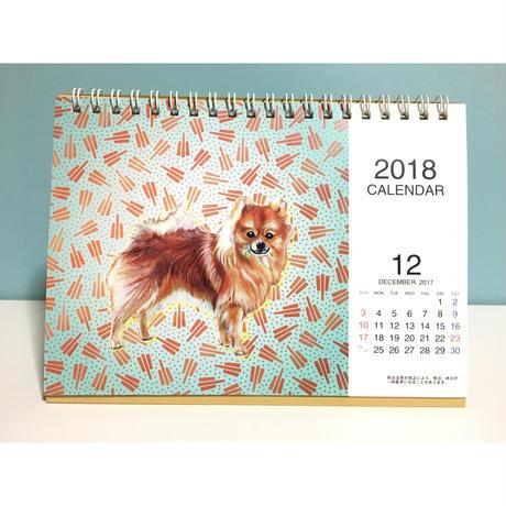 2018年犬デザインイラストカレンダー