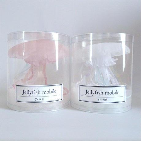 Jellyfish mobile(2個セット)