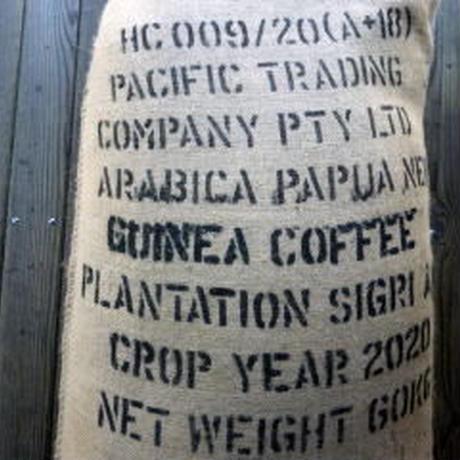 夏限定  パプアニューギニア シグリAA【150g】