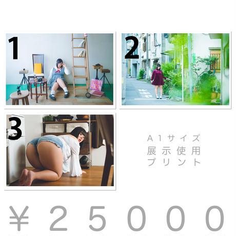#めちゃシコ百合華てん  A1サイズ展示用プリントA