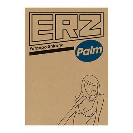 ERZ palm