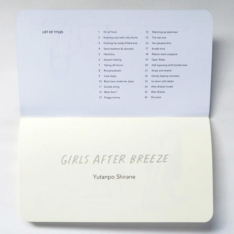 GIRLS AFTER BREEZE (popular edition)