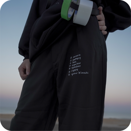 残り一点!yuru list pants [Men's]
