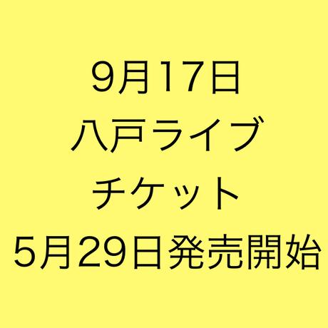 5ae94716122a7d2356001032