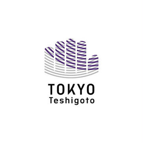 【東京手仕事】香り紋 浜千鳥