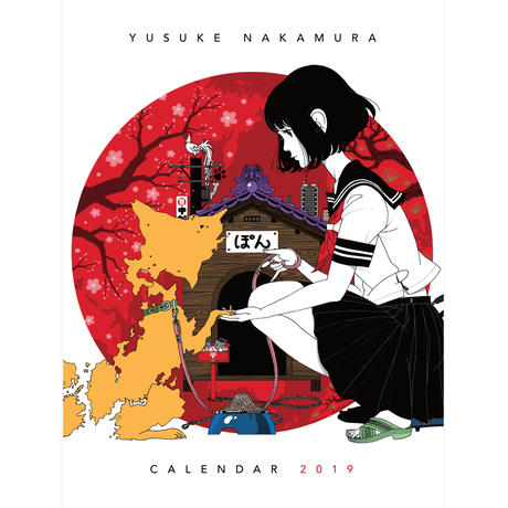 中村佑介 2019カレンダー