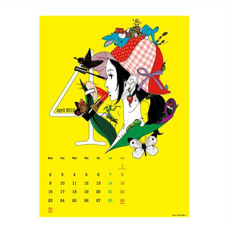 ★中村佑介カレンダー2012年4月始まり★