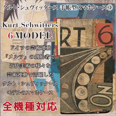 全機種対応☆芸術運動『メルツ』の創始者 クルト・シュヴィッタースモデルの手帳型スマホケース3!