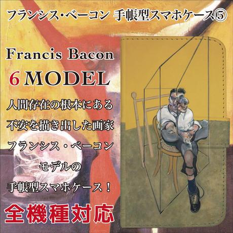 全機種対応☆人間存在の根本にある不安を描き出した画家 フランシス・ベーコン 手帳型スマホケース5!