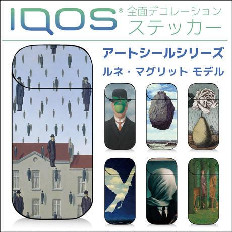 IQOS / IQOS 2.4 Plus そこは不思議なイマジネーションの世界 ルネ・マグリットモデルのアイコスシール!