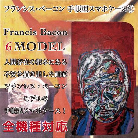 全機種対応☆人間存在の根本にある不安を描き出した画家 フランシス・ベーコン 手帳型スマホケース4!