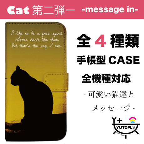 全機種対応 ★手帳型ケース メッセージ入り猫ケース☆
