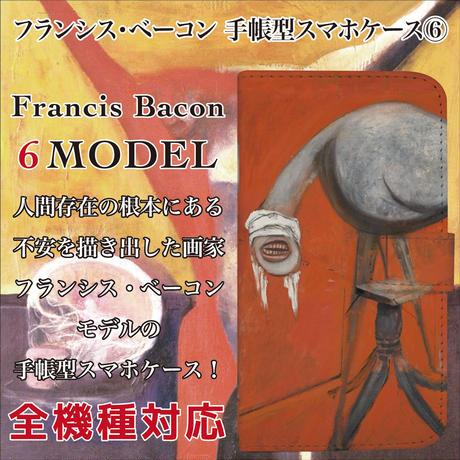 全機種対応☆人間存在の根本にある不安を描き出した画家 フランシス・ベーコン 手帳型スマホケース6!