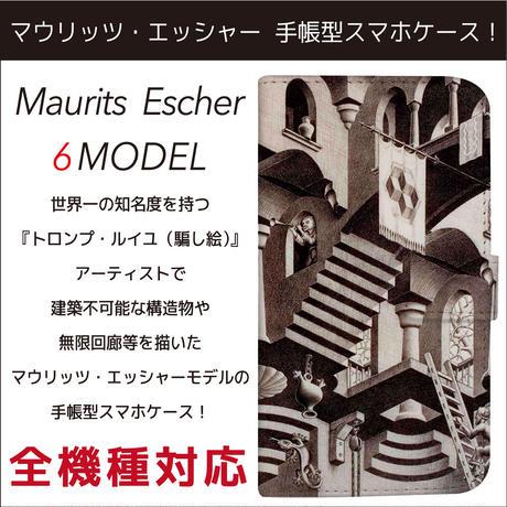 全機種対応☆視覚の魔術師 マウリッツ・エッシャー モデルの手帳型スマホケース!