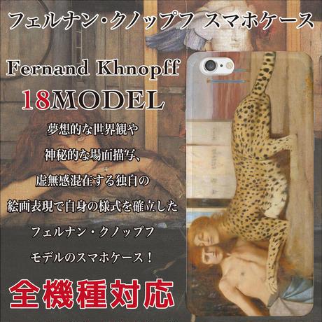 全機種対応☆ベルギー象徴主義最大の画家 フェルナン・クノップフ モデルのスマホケース!