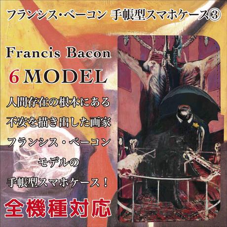 全機種対応☆人間存在の根本にある不安を描き出した画家 フランシス・ベーコン 手帳型スマホケース3!