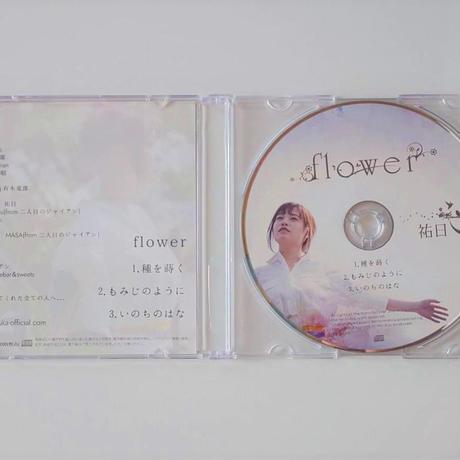 【花鳥風月シリーズ】vol.1~flower~(ポストカード風歌詞カード付)