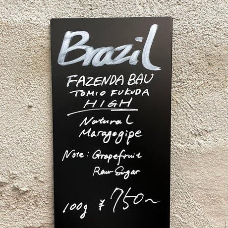 ブラジル 500g
