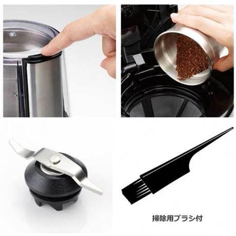 【Russell Hobbs】コーヒーグラインダー 7660JP