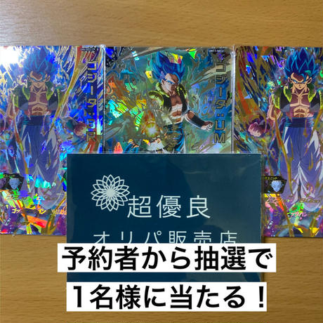 5dc84591a3423d5e9c215304