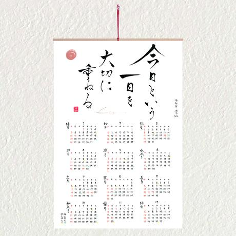 2021年あなただけのオリジナルカレンダー