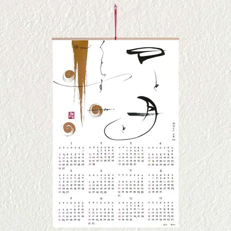 2022年あなただけのオリジナルカレンダー