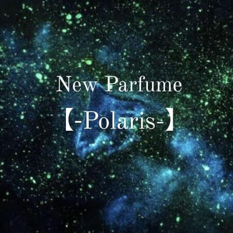 天然香水【-Olivier・Polaris・Shen・Amethyst-】35mlパルファンミストシリーズ