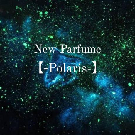 天然香水【-Shen・Amethyst・Polaris-】パルファンミストシリーズ