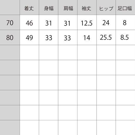 CLOUDY, FINE LATER スマイルプリント7分袖丈ロンパース 522-154015