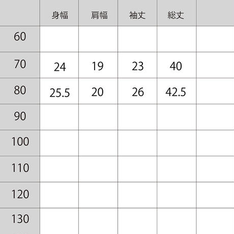 coto cotte 刺繍ドッキングボディスーツ 722-157236