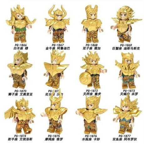 黄金聖闘士 ミニフィグ 12体セット 聖闘士星矢 ゴールドセイント レゴ互換 LEGO